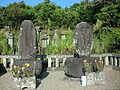 Tokutomi Soho Tomb.JPG