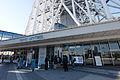 Tokyo Skytree MiNe-5DII 105-1700UG (16038475744).jpg