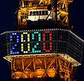 Tokyo Tower Special Lightup Invitation for 2020 Olympic Games on March 2013 (cropped).jpg