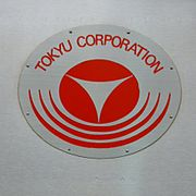 Tōkyū Corporation logo on a Tōkyū 8000 series train