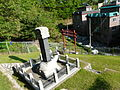 Tomb of General Choi Jeong-geoi and surroundings 14.JPG