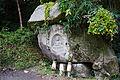 Tono Kizugawa Kyoto pref Japan13n.jpg