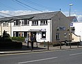 Tourist Information Office, High Street, Coleford - geograph.org.uk - 765948.jpg