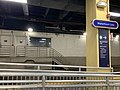 Tower City Shaker platforms, December 2020 (2).jpg