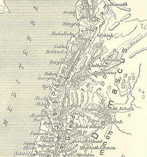 Abdi-Ashirta - Image: Towns of aram