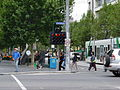 Traffic light, Swanston and Latrobe Streets, Melbourne.jpg