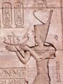 Trajan Pharaoh.png