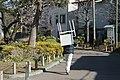 Transport (8508063317).jpg