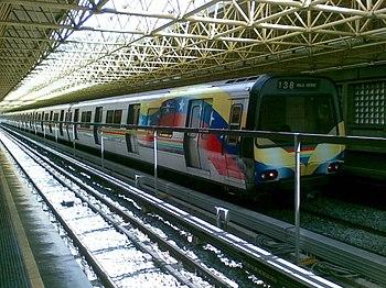 Tren metro de caracas ca%C3%B1o amarillo