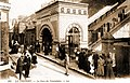 Treport 1912 funiculaire station basse.jpg