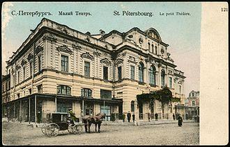 Aleksey Suvorin - Suvorin Theatre, now Bolshoi Drama Theatre.