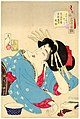 Tsukioka (Taiso) Yoshitoshi (1839-1892), Ontspannen - het uiterlijk van een Kyoto-geisha gedurende de Kansei-periode (1888).jpg