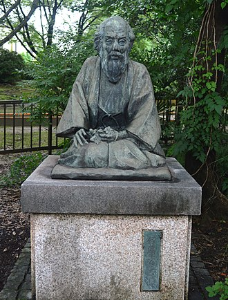 Keisuke Ito - A statue of Ito keisuke