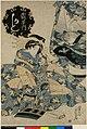 Tsuruya no Toka (BM OA+,0.36).jpg