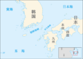 Tsushima and Korea straits-zh(hans).png