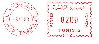 Tunisia stamp type B12.jpg