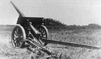 Type 14 10 cm cannon - Type 14 10 cm cannon