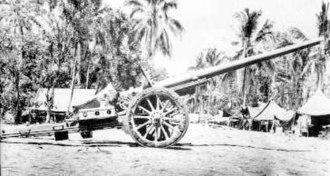 Type 92 10 cm cannon - Type 92 10 cm cannon