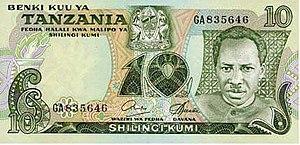 Tanzanian shilling - Image: Tzs 10 note front