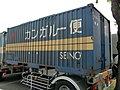 U30B-123 【西濃運輸】Containers of Japan Rail.jpg