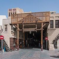 Dubai Spice Souk - Wikipedia