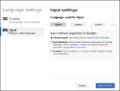 ULS Input settings.png