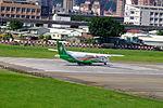 UNI Air ATR 72-600 B-17015 Departing from Taipei Songshan Airport 20150908d.jpg