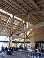 USH - Malvinas Argentinas Airport 37.JPG