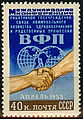 USSR 1955 1717 1573 0.jpg