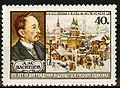 USSR 1956 1871 1621 0.jpg