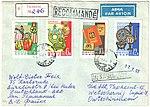 USSR 1963-07-08 registered cover.jpg