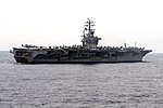 USS Dwight D. Eisenhower (CVN-69) at sea in May 2012.jpg