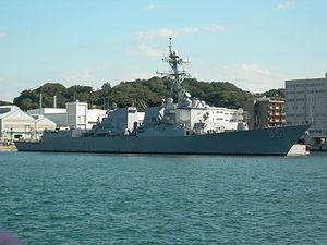 USS McCampbell DDG-85 DSCN2580 20111026.JPG