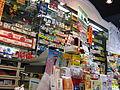 Ueno Pharmacy (3190535802).jpg