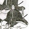 Uesugi Tsunakatsu.jpg