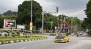 National University of Malaysia - Main gate