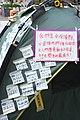 Umbrella Revolution (16028577935).jpg