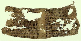 Uncial 0184