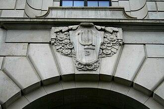 Unilever House - Image: Unilever House 3