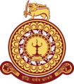 Universityof-colombo-logo-2019.png
