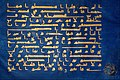 Unknown, North Africa or Southern Spain, 9th or 10th Century - Blue Qur'an Page - Google Art Project.jpg