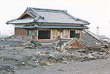 Unzen Vulkan Wikipedia