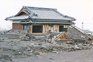 Decade Volcanoes - Building destroyed by eruptions at Mount Unzen, Japan