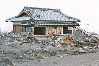 Mount Unzen - Devastation from Mt. Unzen's 1991 eruption