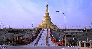 Naypyidaw: Uppatasanti Pagoda-01