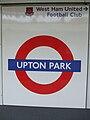 Upton Park stn roundel.JPG
