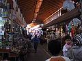 Urfa Bazaar.jpg