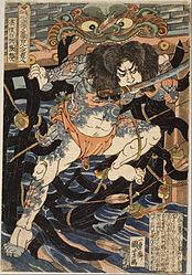 Utagawa Kuniyoshi: One Hundred and Eight Heroes from the Chinese Tale, The Water Margin- Zhang Shun, alias White Stripe...