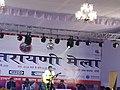 Uttarayani Bareilly 2019 03.jpg