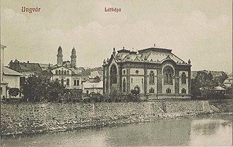 Uzhgorod Synagogue - Image: Uzhgorod (Ungvar),synagogue